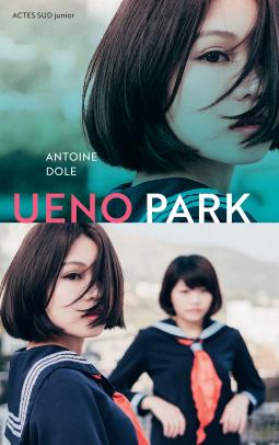 Uneo Park.png